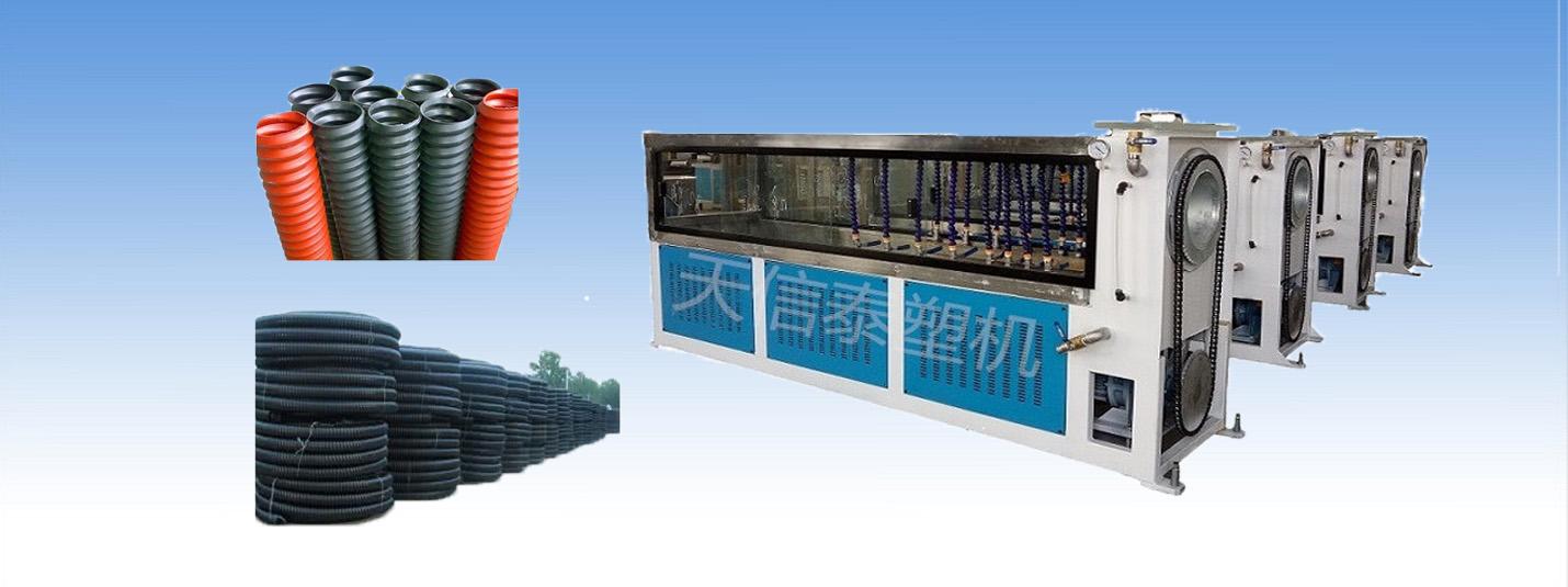 碳素螺旋管设备生产厂家