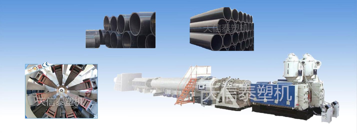 PE供水管生产线厂家